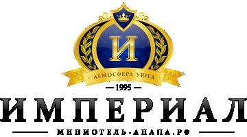Мини-отель «Николаевский» - отдых в Анапе на Черном море   Недорогой отдых в Анапе